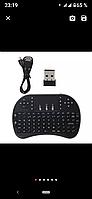 Пульт I8B mini keyboard
