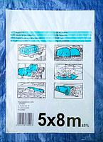Тент полипропиленовый с кольцами, плотность 55 г/кв.м, размер 5x8 м