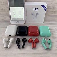 Наушники беспроводные i12-TWS Bluetooth