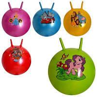 Мяч для фитнеса MS 0484 с рожками, 55 см, 5 видов, 600 г, в кульке 18-17-4 см