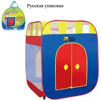 """Палатка 3000 (24шт) """"Волшебный домик"""", 94-94-106. в сумке"""