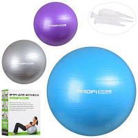 М'яч для фітнесу-75 см MS 1577 Фітбол, гума, 75 см,1100 г,3 кольори, в кор-ке 17,5-23-10,5 см