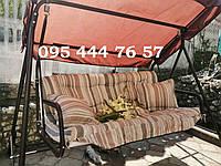 Качель садовая трехместная + подушки Белоруссия, гойдалка