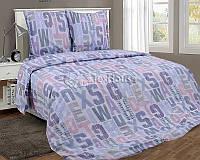 Комплект постельного белья ТМ«Зоряне Сяйво»  100004010 евро