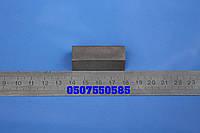 Пластина твердосплавная напаиваемые 01491 (40х18х10) ГОСТ 25395-90