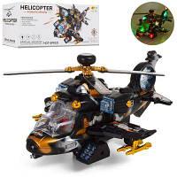 Вертолет 736 27см, звук, свет, ездит, на бат-ке, в кор-ке 27,5-10,5-12 см