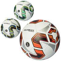 Мяч футбольный 3000-43 размер 5, ПУ1,4 мм, 32 панели, ручная работа, 400-420 г, 3 цв,в кульке