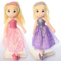 Лялька X15311 33см, м'яконабивна, 2 кольори, в кульку 12-33-7 см