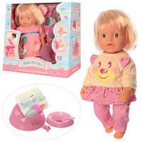 Лялька WZJ020A-11-12 31см, п'є-обсикається, горщик, пляшечка, посуда, подгузн, 2 види, в кор-ке,30-29-16 см
