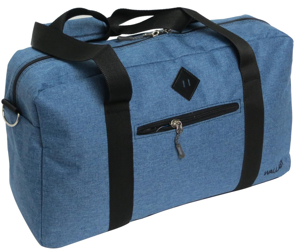 Сумка дорожная Wallaby, 2550 blue, 21 л, синяя