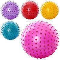 М'яч масажний MS 0023 Дитячий, 8 дюймів, 70 грам, 5 кольорів, в кульку