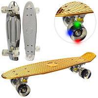 Скейт MS 0296 пенни56-14см,алюм.краш.підвіска,колесаПУ(кольорові),світло,подшАВЕС-7,металік,2цвет,в кульку