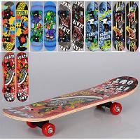 Скейт MS 0323-3 60-15см,пласт.підвіска,колесаПВХ,6видов,разобр,в кульку дерево