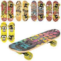 Скейт MS 43-13см,пласт.підвіска,колесаПВХ