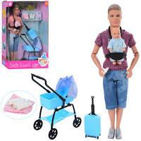 Кукла DEFA 8369 Кен,шарнир,30см,пупс8см,,коляска,чемодан,аксес,2вида,в кор-ке 24-32,5-7,5см