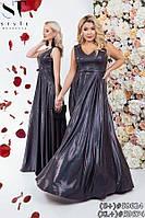 Женское вечернее платье в пол. Размер 42-52
