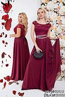 Вечернее платье в пол с гипюром, больших размеров 42-52