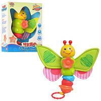 Погремушка 0956 (48шт) Озорная бабочка,20см,12звук,светятся рожки,цветоч-трещот,в кор-ке,14-19-7см