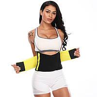 Стягуючий пояс Hot Shapers Power Belt для схуднення розмір XXL, фото 1