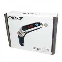 Автомобильный FM модулятор автомобильный Cars-S7 от прикуривателя