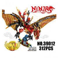 "Конструктор Ninja Lepin 39012/39013 ""Дракон"" 312 деталей"