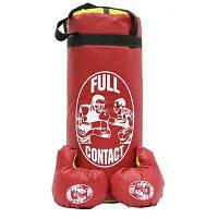 Боксерский набор FULL  средний в кульке 50-25 см