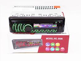 1DIN MP3-8506 RGB Автомобільна магнітола RGB панель + пульт управління