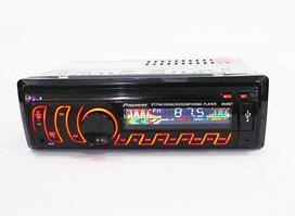 1DIN MP3-8506BT RGB/Bluetooth Автомобільна магнітола RGB панель + пульт управління