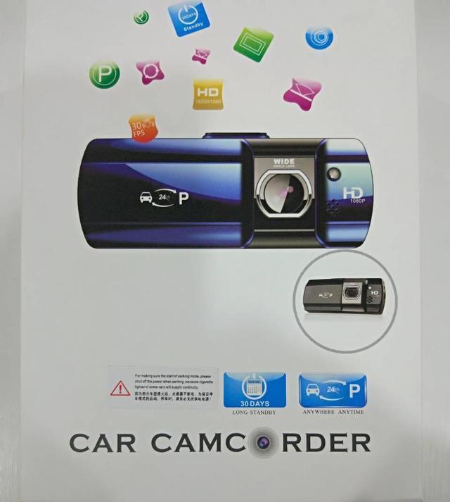 5000 Car Camcorder Full HD відеореєстратор автомобільний