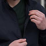 Чоловіча куртка (вітрівка) синього кольору., фото 2