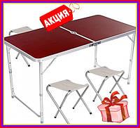 Стол для пикника с 4 стульями раскладной Folding Table раскладной столик для пикника чемодан на природу