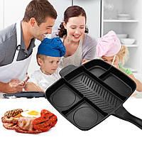 Сковорода універсальна Magic Pan 5 в 1, фото 1