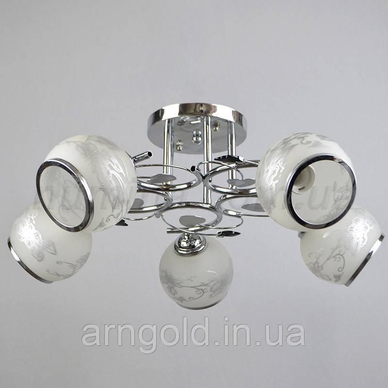 Люстра потолочная на пять лампочек Z053/5CR