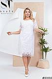 Шикарное гипюровое платье Размер:  50, 52, 54, 56, фото 3