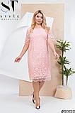 Шикарное гипюровое платье Размер:  50, 52, 54, 56, фото 5