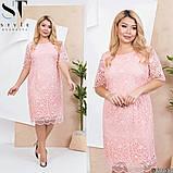 Шикарное гипюровое платье Размер:  50, 52, 54, 56, фото 6