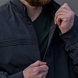 Чоловіча куртка (вітрівка) синього кольору., фото 4