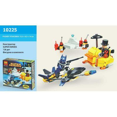 Конструктор BELA SUPER HEROES 10225 (240шт/2) в коробці