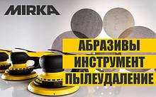 Абразивні матеріали та шліфмашинки Mirka