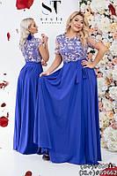 Женское вечернее платье в пол из софта с гипюром. Размер 42-52