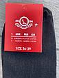 Жіночі шкарпетки бавовна Sport Soks стрейчеві короткі 36-39 12 шт в уп чорні, фото 3
