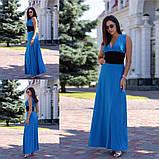 Нарядное платье макси с широким поясом на резинке,выгодно подчеркнет талию,5цвета,  р-р.42-46 код 191Д, фото 2