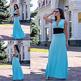 Нарядное платье макси с широким поясом на резинке,выгодно подчеркнет талию,5цвета,  р-р.42-46 код 191Д, фото 3