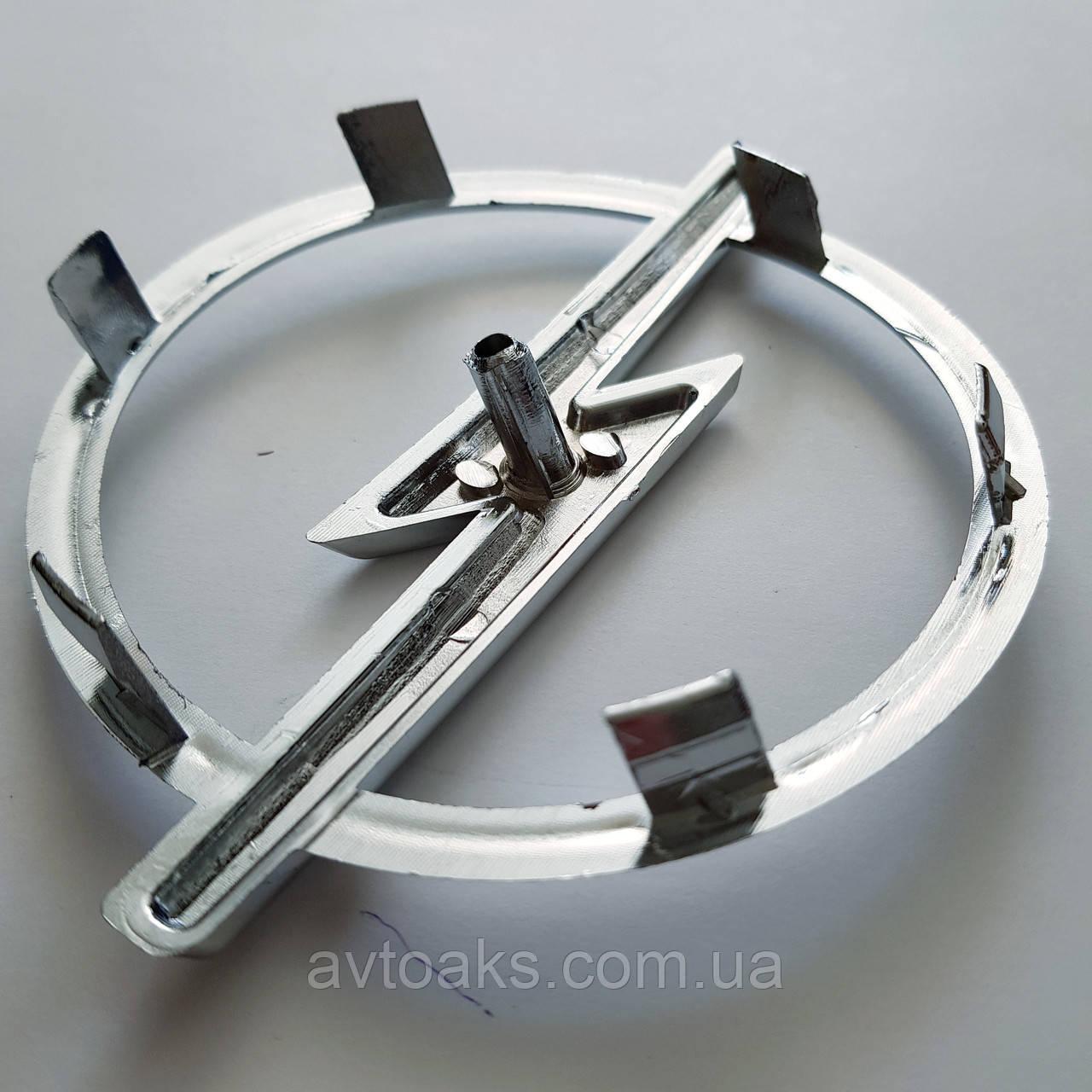 Эмблема решетки Opel Vectra B 95 - 01, диам 96 мм.