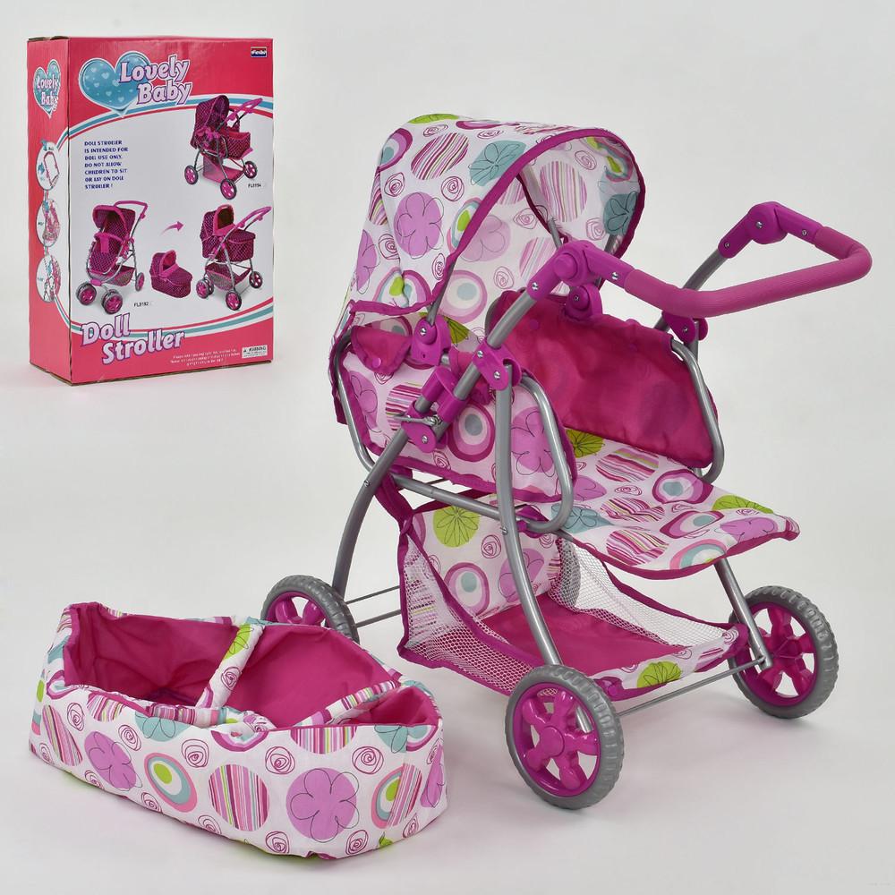 Коляска для ляльок Lovely baby 8194