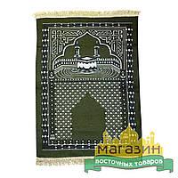 Ковер молитвенный (много цветов) коврик для намаза, молитвы