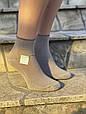 Чоловічі шкарпетки середні в сітку бамбук Pier Esse однотонні 40-45 12 шт в уп мікс 4 кольорів, фото 4