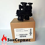 Левый гидроузел трехходового клапана на газовый котел Viessmann Vitopend 100 WH1B 7830419, фото 8