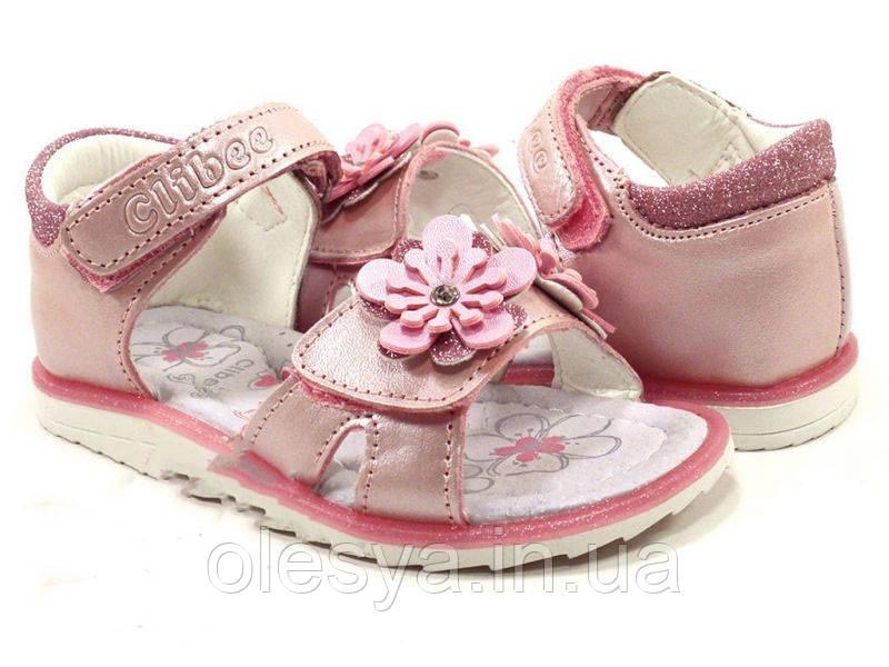 Красивые летние босоножки для девочек Clibee Размеры 26 - 31 Новинка!