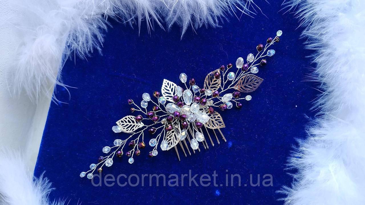 Хрустальный гребень для волос с серебряными листочками